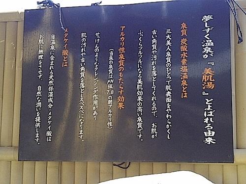 yumeshizuku2
